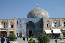 Mosque, Esfahan, Iran
